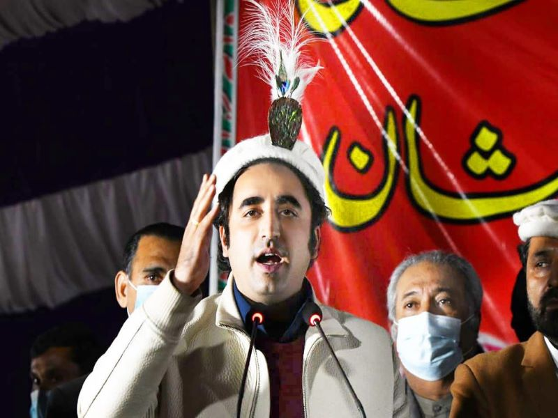 Pakistan People's Party chief Bilawal Bhutto tests positive for Coronavirus
