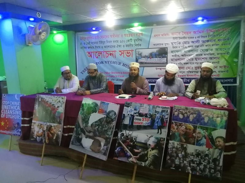Protests in Bangladesh, Nepal over persecution of Uyghurs in China