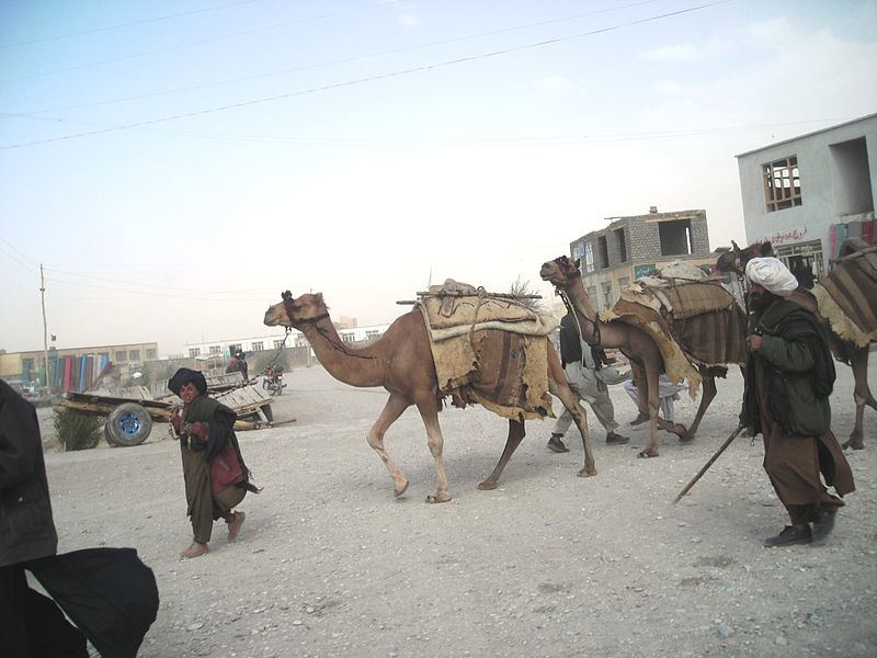 Afghanistan: Car bomb blast in Ghor leaves 12 civilians killed