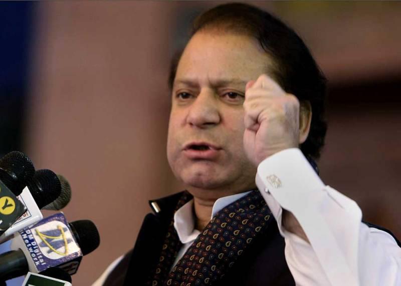 Imran Khan govt to push for ex-PM Nawaz Sharif's deportation from UK