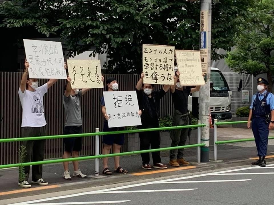 Chinese language imposition: Mongolians demonstrate against China in Tokyo