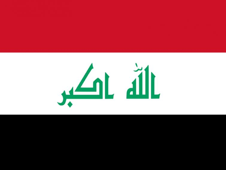 4 Iraqis infected with COVID-19 after visiting neighbouring Iran