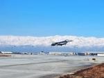US left Bagram Airbase without notice, says Afghan commander
