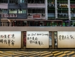 China, Britain exchange barbs over 'Six-monthly Report' on Hong Kong