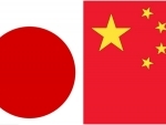 Chinese coast guard vessels enter Japan's territorial waters