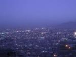Afghanistan: Kapsia blast leaves five people killed