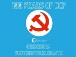 100 years of CCP rule: Campaign For Uyghurs (CFU) condemns celebration