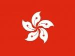 Beijing's crackdown: Hong Kongers sign up for new UK visa
