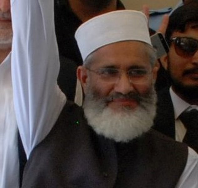 Pakistan's Jamaat-e-Islami Ameer Sirajul Haq says Taliban takeover of Afghanistan is a victory for Islamic world