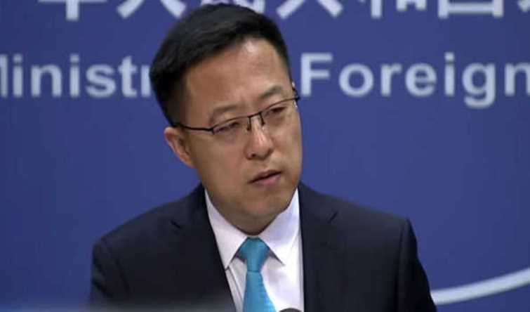 China protests US delegation's visit to Taiwan