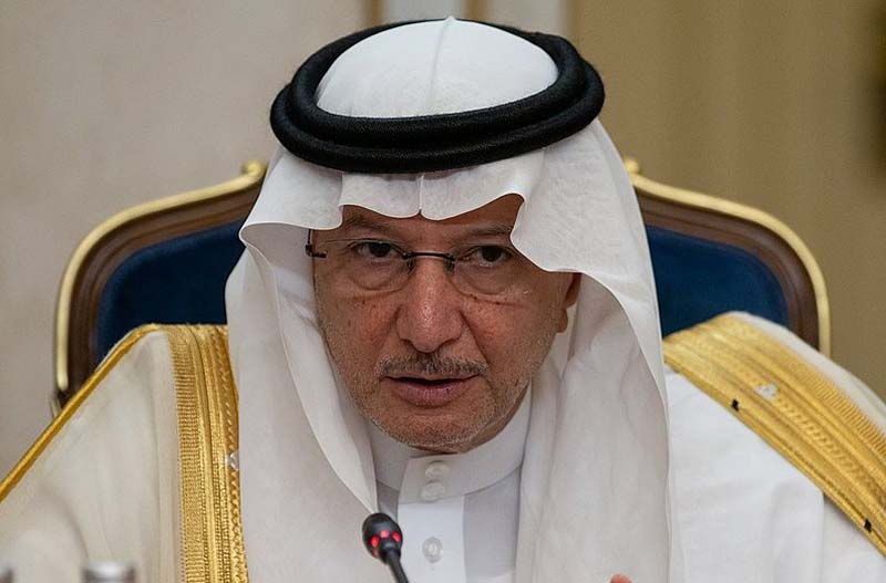 OIC Assistant Sec Gen Youssef Aldobeay visits Rohingya camps