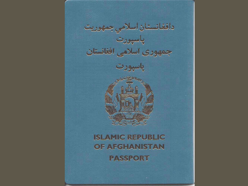 Taliban regime may alter current national IDs and passports