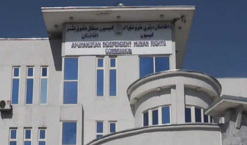 Afghan Human Rights body says Taliban insurgents occupying its buildings