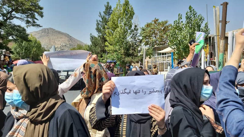 Thousands of people, including women, hit the streets of Kabul on Tuesday against the Taliban rule and Pakistan.