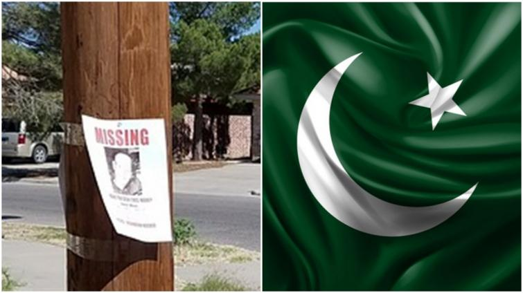 Pakistan introduces bill to criminalize enforced disappearance