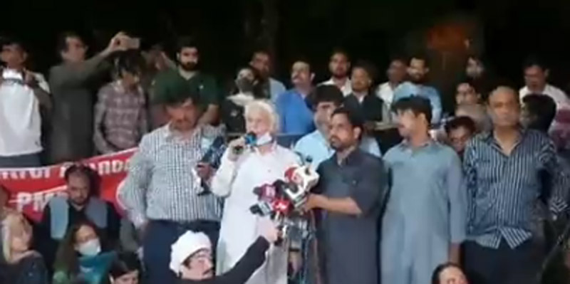 Pakistan journalists protest outside Parliament House against govt's plan to bulldoze PMDA
