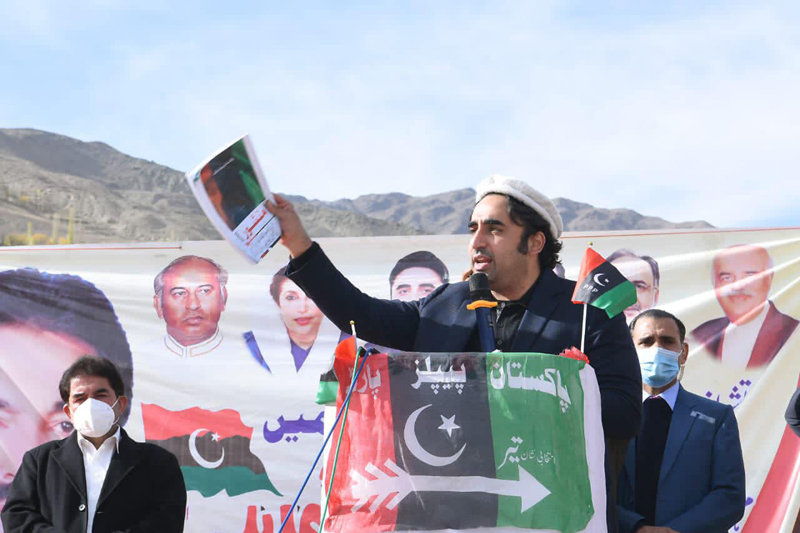 No-trust vote is the only way to remove Imran Khan government: Bilawal Bhutto