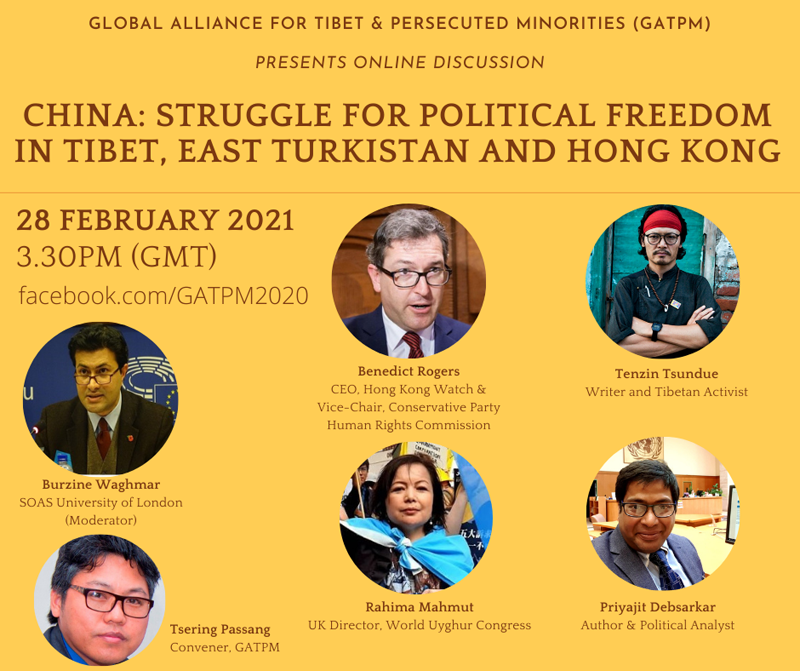 Experts to discuss human rights abuse issue inTibet, East Turkistan, HK on Feb 28