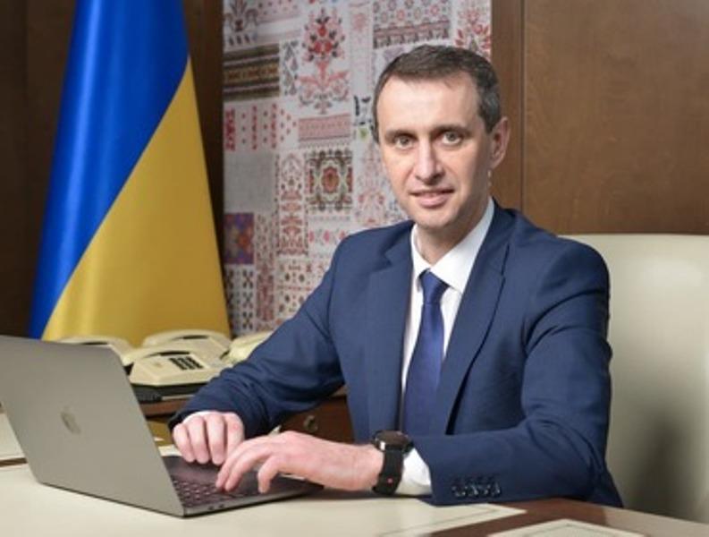 Ukraine announces compulsory COVID-19 vaccination for civil servants, education workers