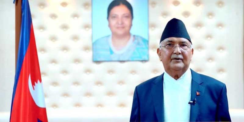 Nepal PM KP Sharma Oli inoculated with Indian COVID vaccine